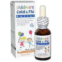 NatraBio, Средство от простуды и гриппа для детей, (30 мл)