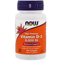 Now Foods, Витамин D-3, высокоактивный, дозировка 5000, 120 желатиновых капсул