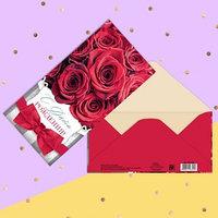 Конверт для денег 'С Днём рождения!', красные розы и бант, 16.5 x 8 см (комплект из 10 шт.)