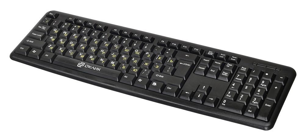 Клавиатура Oklick 130M