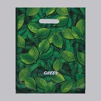 Пакет 'Грин', полиэтиленовый с вырубной ручкой, 31 х 40 см, 60 мкм (комплект из 50 шт.)