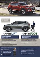 Комплект  системы электропривода двери багажника Hyundai