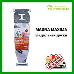Magna maxima гладильная доска, фото 2