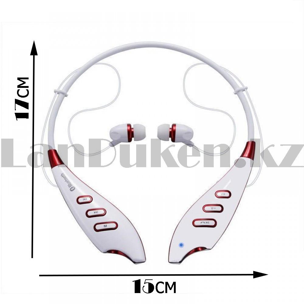 Беспроводные стерео Bluetooth наушники LG-S740T белые - фото 2