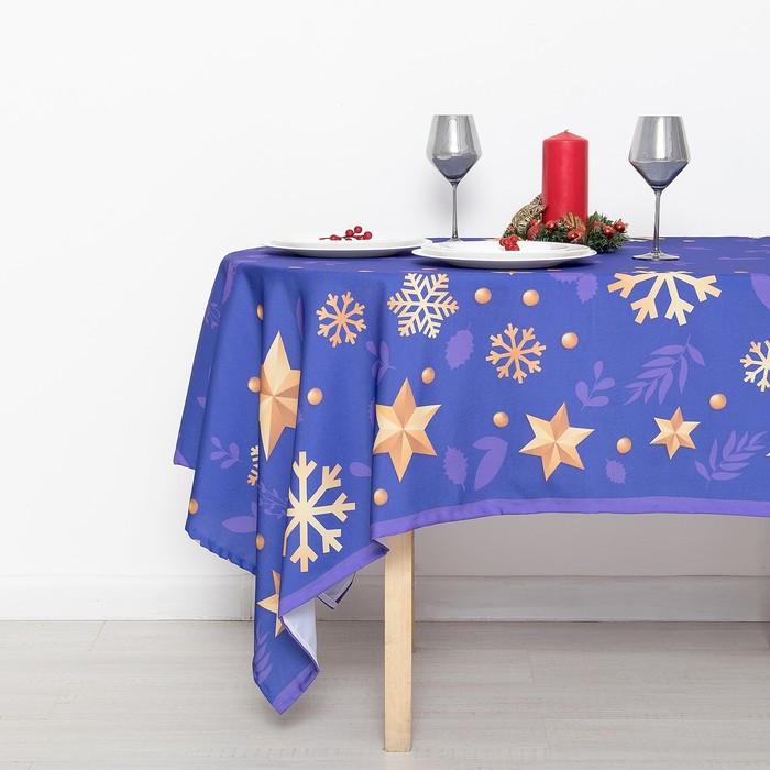 Скатерть «Звёздный дождь», 145х145 см, габардин