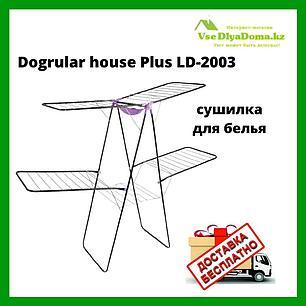 Сушилка для белья PERILLA HOUSE PLUS LD2003, фото 2