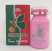 Fatzorb 60 капсул для похудения  60 капсул