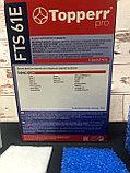 Фильтры для пылесоса Thomas Hygiene T2, фото 2