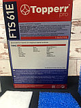Фильтры для пылесоса Thomas Hygiene Plus T2, фото 2