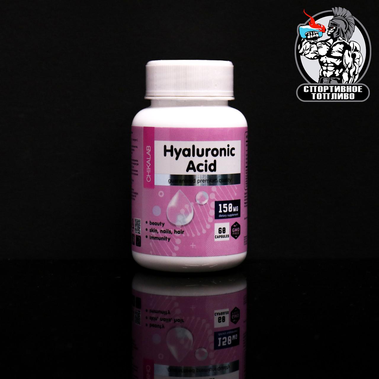 Chikalab - Hyaluronic Acid 60капс/60порций