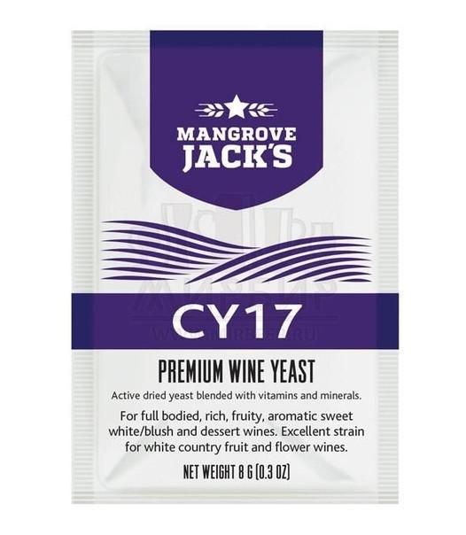 "Винные дрожжи Mangrove Jack's ""CY17"", 8g"