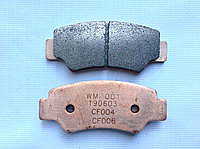 Колодки тормозные задние CFMoto CF800HO, CF1000-X10
