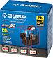 (34908) ЗУБР КРЕСТ 3D нивелир лазерный 3х360°, 20м/70м, точн. +/-0,3 мм/м, фото 5