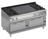 Плита со сплошной поверхностью газовая 900 серии Apach Chef Line LRSTG169R4FE