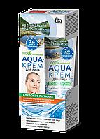 ФК 3930 Aqua-крем для лица на термальной воде Глубокое питание для норм/комбинир 45 мл