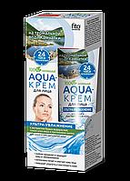 ФК 3932 Aqua-крем для лица на термальной воде Ультра увлажнение для сухой/чувств 45 мл