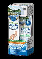 ФК 3935 Aqua-крем для рук на термальной воде Камчатки Интенсивное питание 45 мл