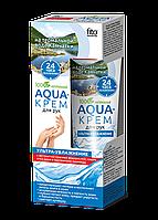 ФК 3936 Aqua-крем для рук на термальной воде Камчатки Ультра-увлажнение 45 мл
