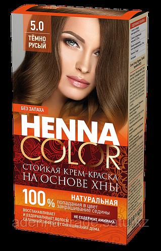 ФК 4888 Стойкая крем-краска HENNA COLOR 5.0 Темно-русый