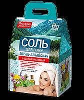 ФК 6140 Соль для ванн НР Горно-Алтайская оздоравливающая 500 гр