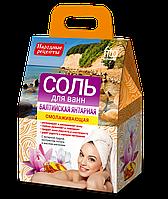 ФК 6143 Соль для ванн НР Балтийская янтарная омолаживающая 500 гр