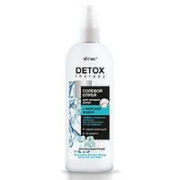 BV DETOX therapy Антиоксидантный СОЛЕВОЙ СПРЕЙ для укладки волос 200 мл