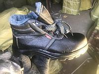 Ботинка зимняя утепленный