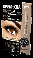 ФК 1203 Краска д/бров/ресн КРЕМ ХНА Черная 2х2г