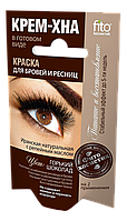 ФК 1205 Краска д/бров/ресн КРЕМ ХНА Горький шоколад 2х2г
