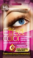 ФК 7861 Краска д/бровей и ресниц EFFECT COLOR Коричневый 3мл