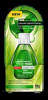 ФК 7505 НР Мятная мицеллярная Fresh-вода для умывания и снятия макияжа 170 мл