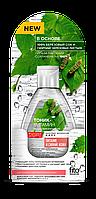 ФК 7511 НР Тоник-витамин для лица для питания и сияния кожи 170 мл