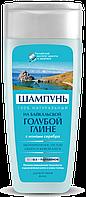 ФК 4860 Шампунь «На байкальской голубой глине» 270 мл