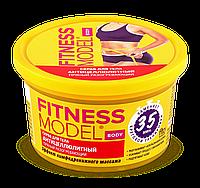 ФК 7796 Fitness Скраб для тела Антицеллюлитный пряный разогревающий 250 мл банка