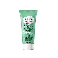BV BELITA YOUNG SKIN Матирующая основа для лица Мгновенная ровность кожи HD 30 мл