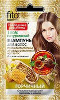 ФК 4707 САШЕ Шампунь для волос ГОРЧИЧНЫЙ 15 мл