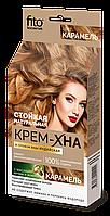ФК 1125 КРЕМ-ХНА ИНДИЙСКАЯ Карамель 50 мл