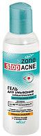 BV Zone stop ACNE Гель для умывания антибактериальный 150 мл