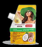 ФК 7952 SUN Солнцезащитный крем для лица и тела Ультраувлажняющий 30-SPF 50 мл