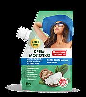 ФК 7954 SUN Крем-молочко после загара для тела Интенсивное увлажнение и питание 50 мл
