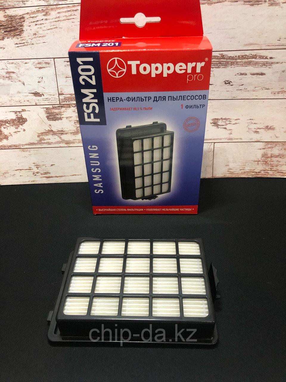 Hepa фильтр для пылесоса Samsung SC15H4011V