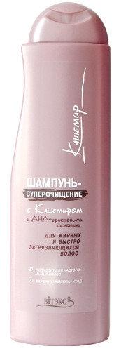 BV Кашемир Шампунь-суперочищение для жирных волос 500 мл