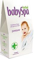 HERBAL BABY SPA Травяной сбор для детских ванн Ромашка