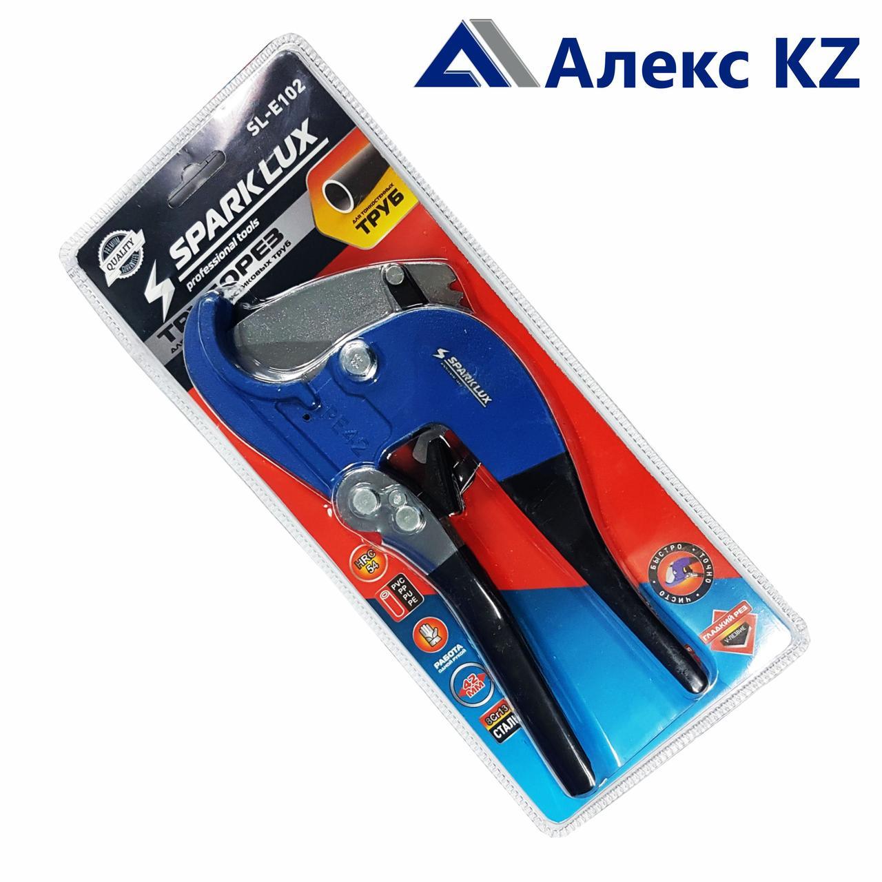 Труборез (Ножницы для резки труб)  п/п SL-102 42мм