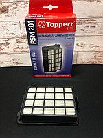 Hepa фильтр для пылесоса Samsung SC15K4110VR