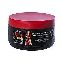 BV Color Care Бальзам-маска для волос окрашенных 350 мл