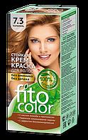 ФК 4830 Стойкая крем-краска FitoColor 7.3 Карамель