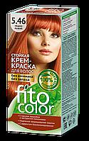 ФК 4840 Стойкая крем-краска FitoColor 5.46 Медно рыжий
