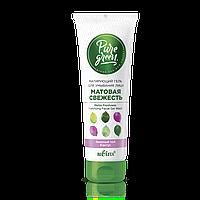 BV Pure Green Матирующий гель для умывания лица «Матовая свежесть» 75 мл