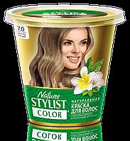 ФК 7564 Натуральная краска для волос Nature Stylist Color Тон 7.0 Светло-русый